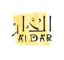 Al Dar Logo by Chubby-Cherry