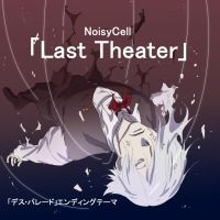 Last Theater (Death Parade ED) by SonesKRT