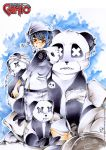 Demon Lord Camio - bedtime with pandas by demoniacalchild