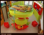 kid room by mardduk