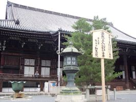 Chion-In by Akamar