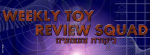 banner for a weekly toy review facebook page by elic22