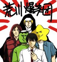 arakawa under the bridge by neoineon