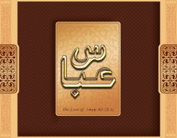 Abbas (A.S) - The Lion of Imam Ali (A.S) by iktishaf