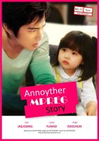 POSTER YUNJAE (Another Mpreg story III) by valicehime