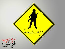 Syria - Be Aware by largo19