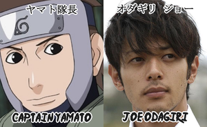 Naruto Live-Action Fancast - Captain Yamato by juanito316ss