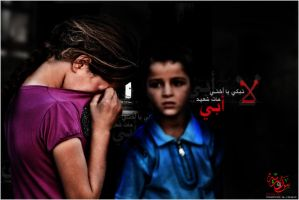 Syria by MUSEF