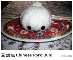Knitted Bao Zi (Pork Bun) by Stitch-Happy