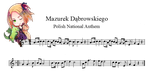 Polish National Anthem | Violin by averoxot