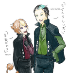 CdR: Clothes Swap Eury by kishi-san