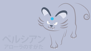 Alolan Persian by DannyMyBrother