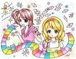 Let's Play by Colorful--Melody