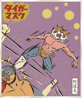 POPTAGE TIGER MASK by paintmarvels
