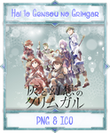Hai to Gensou no Grimgar by Aliceieous