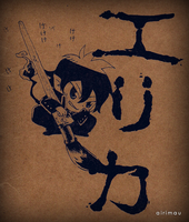 Sketch Book Cover by airimau