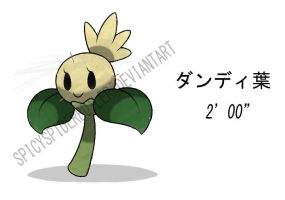 Dandelion Fakemon by TRspicy