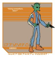 Star Wars Art: Greedo by toadcroaker