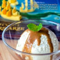 roasted banana ice cream and rum-caramel sauce by Pokakulka