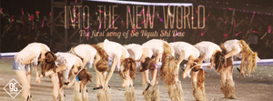 SNSD Quotes #2 (Into The New World celebration) by BitterSugar-Rabbit