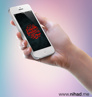 Arabic Calligraphy for iPhone5 by Nihadov