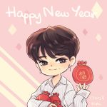 Happy Lunar New Year by kasumivy