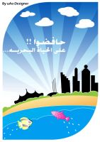 take care about Marine life by uAe-Designer