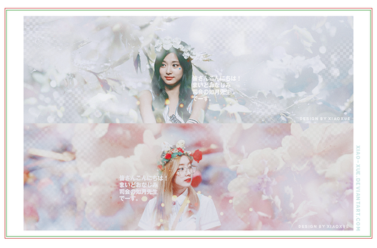 [MIX] DAHYUN TZUYU / DESIGN BY XIAOXUE by Xiao-Xue