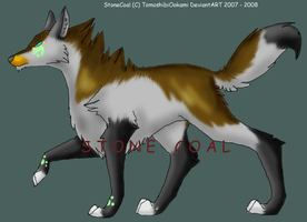 [Cash Adopt] StoneCoal OLD 2007 SOLD by Linkaton
