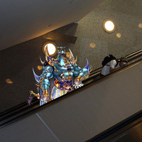 ExDeath on an Escalator by MetaSilver