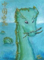 Chinese Dragon Painting by silvermoon442