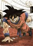 Goku training with 100G by SunnyDjoka