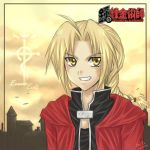 .:: Edward Elric ::. FMA by GeTaChan