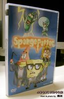 Sponge Potter DVD by mikmix