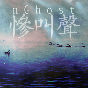 nGhost - -Chinese- by m-kemmy