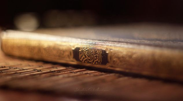 Qur'an by Khaleejia