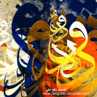Abstract by calligrafer