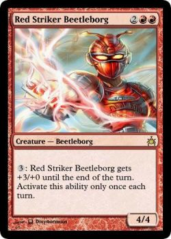 Red Striker Beetleborg MTG card by dixyn0rmous