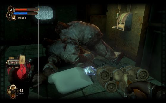Playing in Bioshock 2:WTF? by MrMixser
