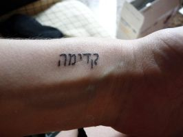 Third tattoo by MorningGlory34