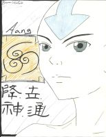 Airbender Aang by smilinglightly