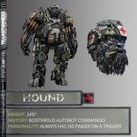 Official Concept Art of Hound for Transformers 5 by Artlover67