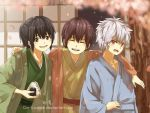 GINTAMA-You changed my world 2 by Gin-Uzumaki