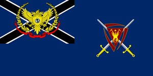 Flag of UED Expedition Fleet by GeneralHelghast
