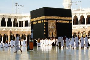 The Kaaba by i-yamami