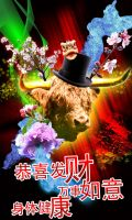 have a great ox year by jvgce