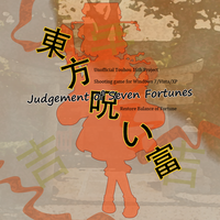 Judgement of Seven Fortunes by Toaster-of-Truth