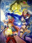 Slayers The Motion Picture poster by Sabu-chan