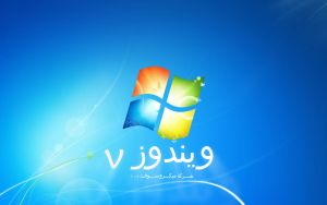 Windows Arabic Seven by Paullus23