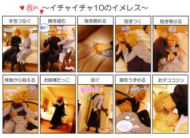 APH:sf:icha10 night ver. by fullmetalflower